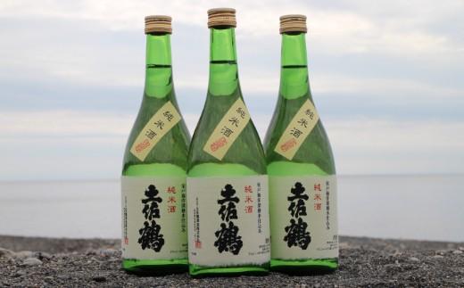 OK015海洋深層水仕込み 和紙の純米酒720ml×3本