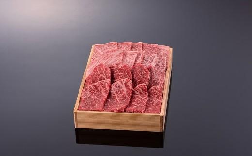 松阪牛 焼肉2種セット 300g+200g