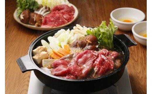 鹿児島黒牛モモスライスは、すき焼きで贅沢にご堪能ください。