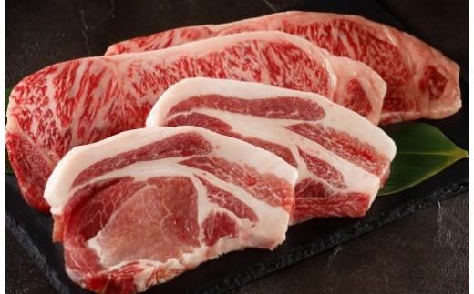 ☆美明豚&常陸牛 最高のステーキセット