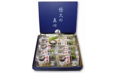 栗原産特別栽培米を原料に作った米粉麺のセット