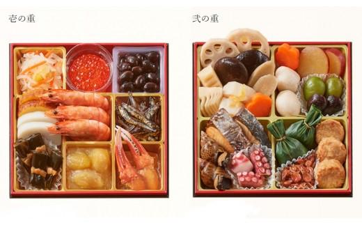 O-17【冷蔵】生おせち「豊春」2〜3人前 26品目