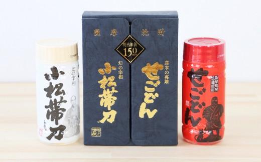 【蔵元直送】吹上焼酎 幕末の英雄 200mlカップ2本×4セット