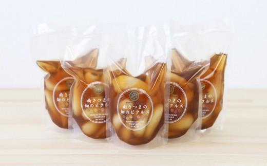 【鹿児島県産】農家のピクルス 黒酢らっきょう400g