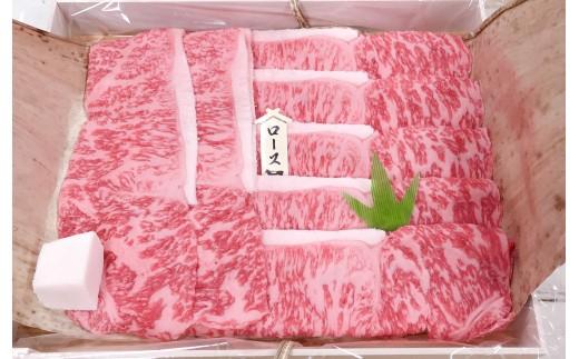 [0522]牛肉(伊賀牛肉すきやきコース・3-い)