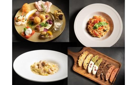 イタリア前菜、カルボナーラ・トマトパスタ、焼き菓子のフルセット