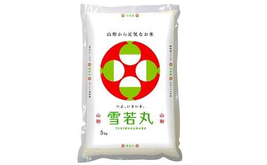 0060-222 令和元年産 雪若丸(精米)5kg