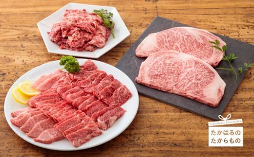 特産品番号287 宮崎牛キングセット(約2.6kg)