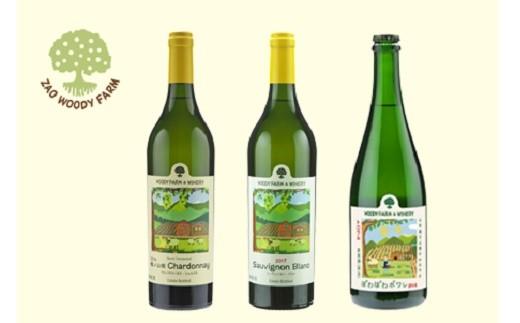 0062-237 爽やか白ワインセット