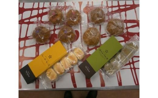 997.とろーり濃厚半熟チーズケーキと浜田地方産果実のシュークリームセット