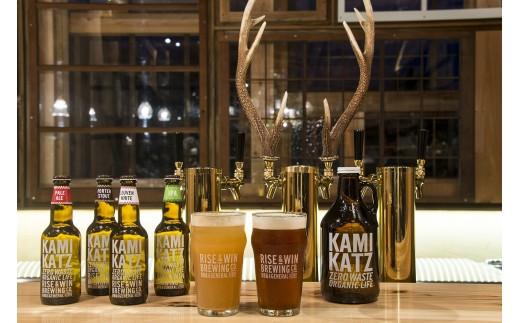 カミカツビール ブリュワーズセレクト 2本とグラスセット