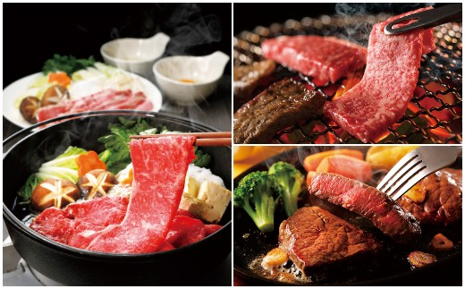 4種類から選べます(ももすき焼き用/ロースすき焼き用/ロース焼肉用/ロースステーキ)