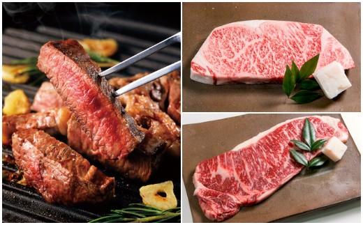 ギフトセット(ロースステーキ)写真右上:神石牛、右下:高原黒牛