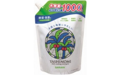 ヤシノミ洗剤 大容量詰替用【30989】