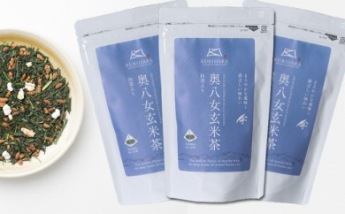 奥八女玄米茶ティーバッグ(5g×20P)3袋