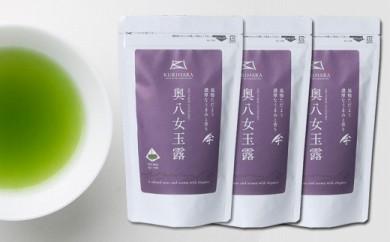 八女茶玉露ティーバッグ(5g×16P)3袋