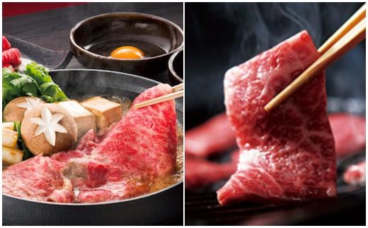 なかやま牧場 黒毛和牛ギフト:ロースすき焼き用+ロース焼肉用
