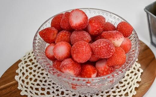 3種の「冷凍いちご」の食べ比べをお楽しみいただけます!※画像はイメージです