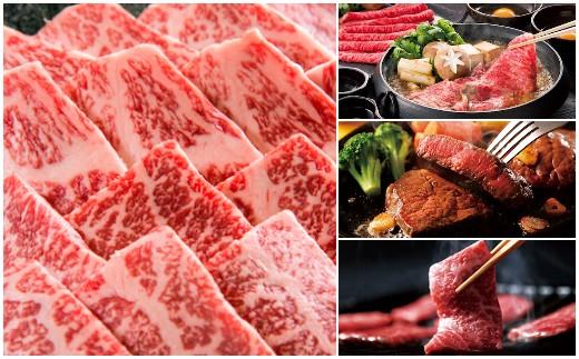 4種類から選べます(ロースすき焼き用/ロース焼肉用/ロースすき焼き用+ロース焼肉用/ロースステーキ)