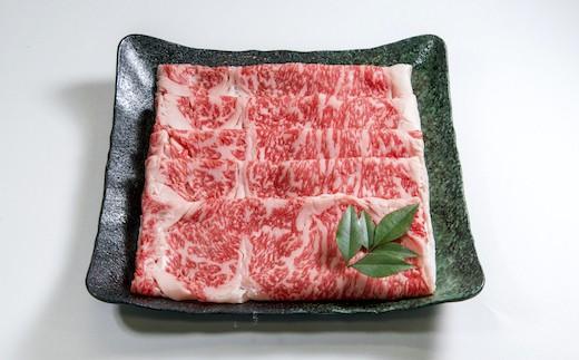 神石牛 ロースすき焼き用:とろける脂の甘みを存分に楽しめるロース