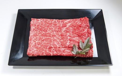 神石牛 ももすき焼き用:肉の旨みが凝縮された最上級のもも肉