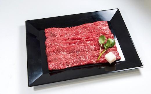 高原黒牛 ももすき焼き用:噛みごたえもあるヘルシーなもも肉