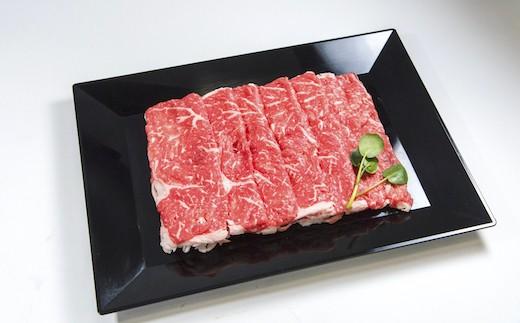 高原黒牛 ロースすき焼き用:赤身と脂のバランスが絶妙な高原黒牛ロース
