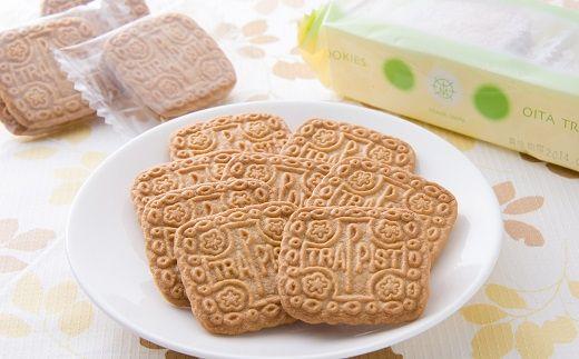 トラピストクッキー(27包) AC01【1087845】