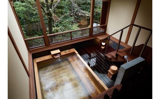350-01jin 元湯陣屋 露天風呂付客室と本格・逸品会席料理を堪能一泊二食 2名様プラン
