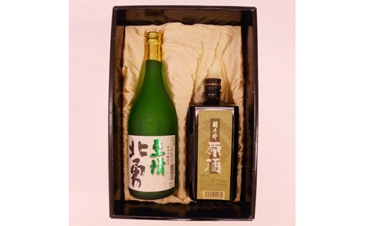 関乃井 北勇「至情」・原酒セット【1090151】