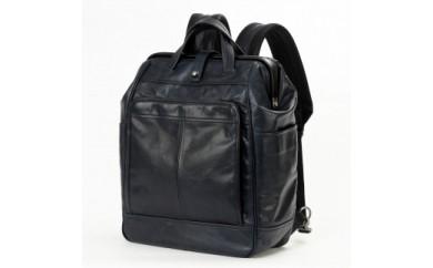 ダレスリュック 豊岡鞄 FW01-101-50(ネイビー)