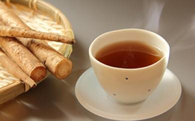 [№5742-0599]ごぼう茶セット