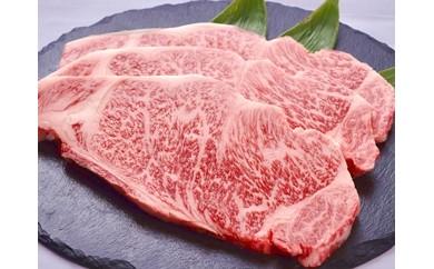 極上但馬牛 サーロインステーキ【500g】