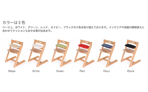 クッションカラーは6種類!ご希望を備考欄にご記入ください★