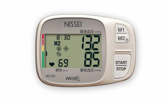 B28 手首式デジタル血圧計 WS-20J