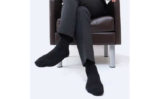 デキる男の靴下3足セット(25-27cm)【1087649】