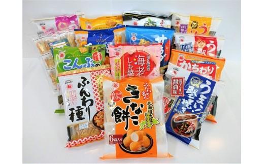 越後製菓の米菓詰め合わせセット