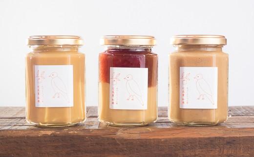 (左)塩ミルク (中央)苺ミルク (右)黒豆きなこ の3種セットとなります。