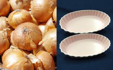 [№5871-0292]野菜(玉ねぎ約7kg)と陶器(グラタン皿2枚)のセット