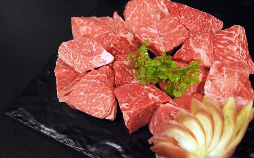 京都肉 角切りカレー・シチュー用 (モモ)900g