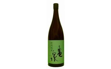 亀泉  特別純米酒  1800mL