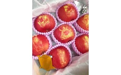 AP35 年末年始の贈り物に!「幸福」を運ぶ「七福神りんご」