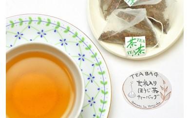 ◆ホッと一息 手焼きもち玄米入りほうじ茶ティ-バッグ