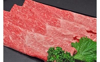 T011 米沢牛赤身すき焼き
