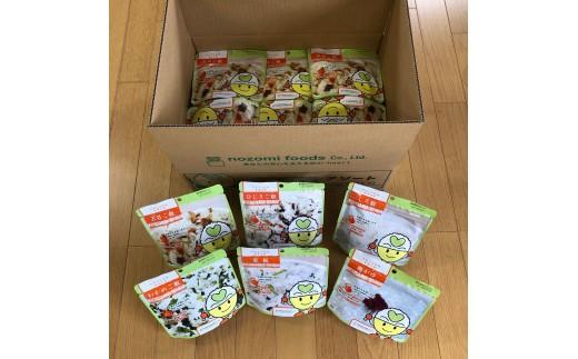 D-2 アルファ化米(乾燥米飯)50食セット