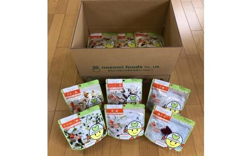 C-3 アルファ化米(乾燥米飯)30食セット