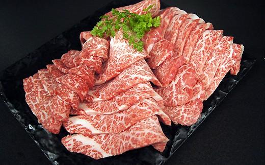 京都肉 サーロインステーキ170g/4枚 すき焼きしゃぶしゃぶ用(ロース・モモ)800g 焼肉盛り合わせ(ロース・モモ・バラ)800g