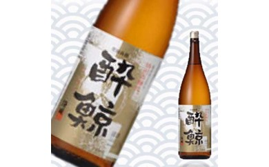 酔鯨・特別本醸造 1800mL
