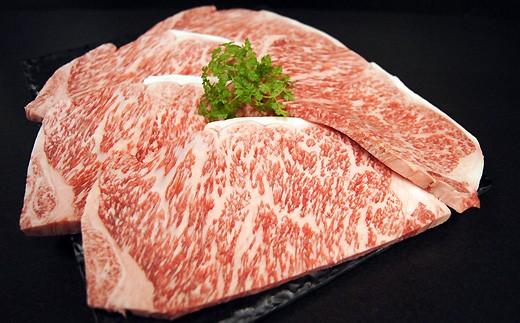 京都肉 サーロインステーキ170g/5枚 すき焼きしゃぶしゃぶ用(ロース・モモ)1200g