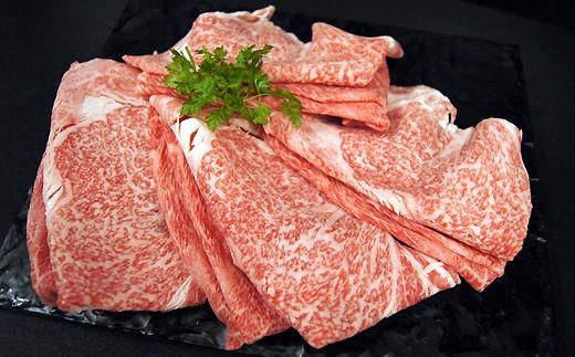 京都肉 焼肉盛り合わせ(ロース・モモ・バラ)700g すき焼き・しゃぶしゃぶ用(ロース・モモ)700g